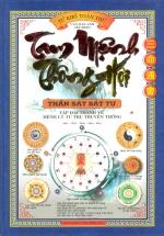 Tứ Khố Toàn Thư Tam Mệnh Thông Hội - Thần Sát Bát Tự (tâp 1)