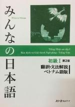 Minna no Nihongo Sơ Cấp 1 Bản Dịch Và Giải Thích Ngữ Pháp - Tiếng Việt (Bản Mới)