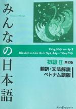 Minna no Nihongo Sơ Cấp 2 Bản Dịch Và Giải Thích Ngữ Pháp - Tiếng Việt (Bản Mới)