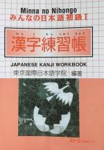 Minna no Nihongo I - Kanji Sách Bài Tập