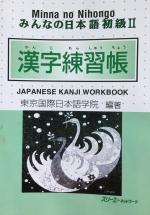 Minna no Nihongo II - Kanji Sách Bài Tập