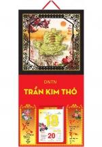 Bìa Treo Lịch 2019 Metalize Ép Kim Cao Cấp 7 Màu ( 35 x 70 cm ) - Mẫu Khung Giả Gỗ - Dán Nổi Thuyền Rồng - KV135