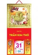 Bìa Treo Lịch 2019 Metalize Ép Kim Cao Cấp 7 Màu ( 35 x 70 cm ) - Mẫu Khung Vàng - Dán Nổi Thuyền Rồng - K136