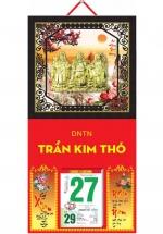 Bìa Treo Lịch 2019 Metalize Ép Kim Cao Cấp 7 Màu ( 35 x 70 cm ) - Mẫu Khung Giả Gỗ - Dán Nổi Phúc - Lộc - Thọ - K137