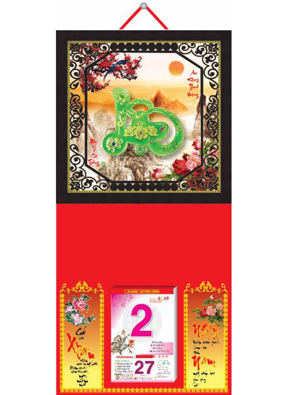 Bìa Treo Lịch 2019 Metalize Ép Kim Cao Cấp 7 Màu (35 X 70 Cm) - Mẫu Khung Giả Gỗ - Dán Nổi Chữ Lộc Cẩm THạch - KV 105