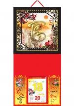 Bìa Treo Lịch 2019 Metalize Ép Kim Cao Cấp 7 Màu ( 35 x 70 cm ) - Mẫu Khung Giả Gỗ - Dán Nổi Chữ Tâm Vàng - K129