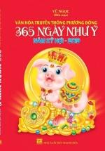 Văn Hóa Truyền Thống Phương Đông: 365 Ngày Như Ý Năm Kỷ Hợi 2019