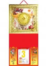 Bìa Treo Lịch 2019 Metalize Ép Kim Cao Cấp 7 Màu ( 35 x 70 cm ) - Mẫu Khung Vàng - Dán Nổi Đồng Tiền Vàng - KV134