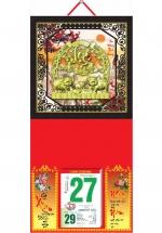 Bìa Treo Lịch 2019 Metalize Ép Kim Cao Cấp 7 Màu ( 35 x 70 cm ) - Mẫu Khung Giả Gỗ - Dán Nổi Họa Tiết Heo Lộc - KV125