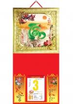 Bìa Treo Lịch 2019 Metalize Ép Kim Cao Cấp 7 Màu ( 35 x 70 cm ) - Mẫu Khung Vàng - Dán Nổi Chữ Tâm Cẩm Thạch - KV128