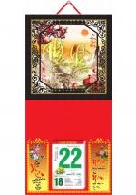 Bìa Treo Lịch 2019 Metalize Ép Kim Cao Cấp 7 Màu ( 35 x 70 cm ) - Mẫu Khung Giả Gỗ - Dán Nổi Phúc - Lộc - KV111