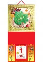 Bìa Treo Lịch 2019 Metalize Ép Kim Cao Cấp 7 Màu ( 35 x 70 cm ) - Mẫu Khung Vàng - Dán Nổi Chữ Phúc Cẩm Thạch - KV110