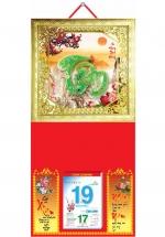 Bìa Treo Lịch 2019 Metalize Ép Kim Cao Cấp 7 Màu ( 35 x 70 cm ) - Mẫu Khung Vàng - Dán Nổi Chữ Tâm Cẩm Thạch - KV108