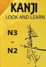 Kanji Look And Learn N3 - N2