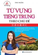 Xifeng - Từ Vựng Tiếng Trung Theo Chủ Đề