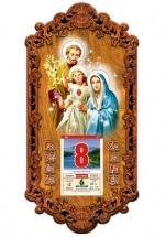 Lịch Gỗ Công Giáo 2020 Gia Đình Thánh Gia 3DP9-GDC ( 39x79x1CM )