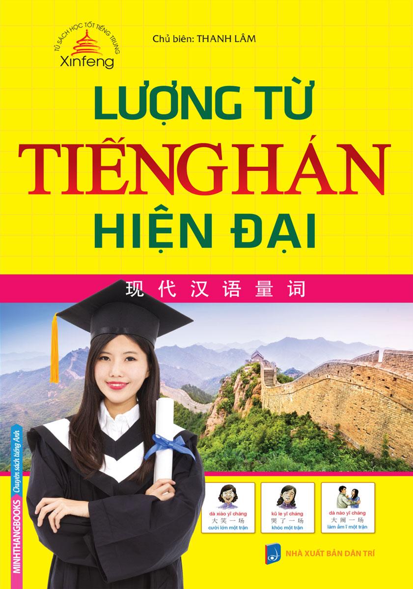 Xinfeng - Lượng Từ Tiếng Hán Hiện Đại