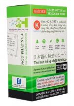 Bộ KatchUp Flashcard Ngữ Pháp Sơ Cấp N5,4 (Minna No Nihongo) - High Quality