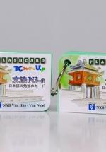 Bộ KatchUp Flashcard Ngữ Pháp N3 (Soumatome N3) - High Quality