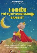 10 Điều Trẻ Tự Kỷ Mong Muốn Bạn Biết