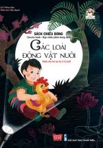 Sách Chiếu Bóng - Cinema Book - Rạp Chiếu Phim Trong Sách - Các Loài Động Vật Nuôi
