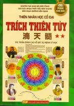 Thiên Nhân Học Cổ Đại - Trích Thiên Tủy (Tập 2)