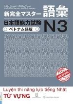 Tài Liệu Luyện Thi Năng Lực Tiếng Nhật N3-Từ Vựng