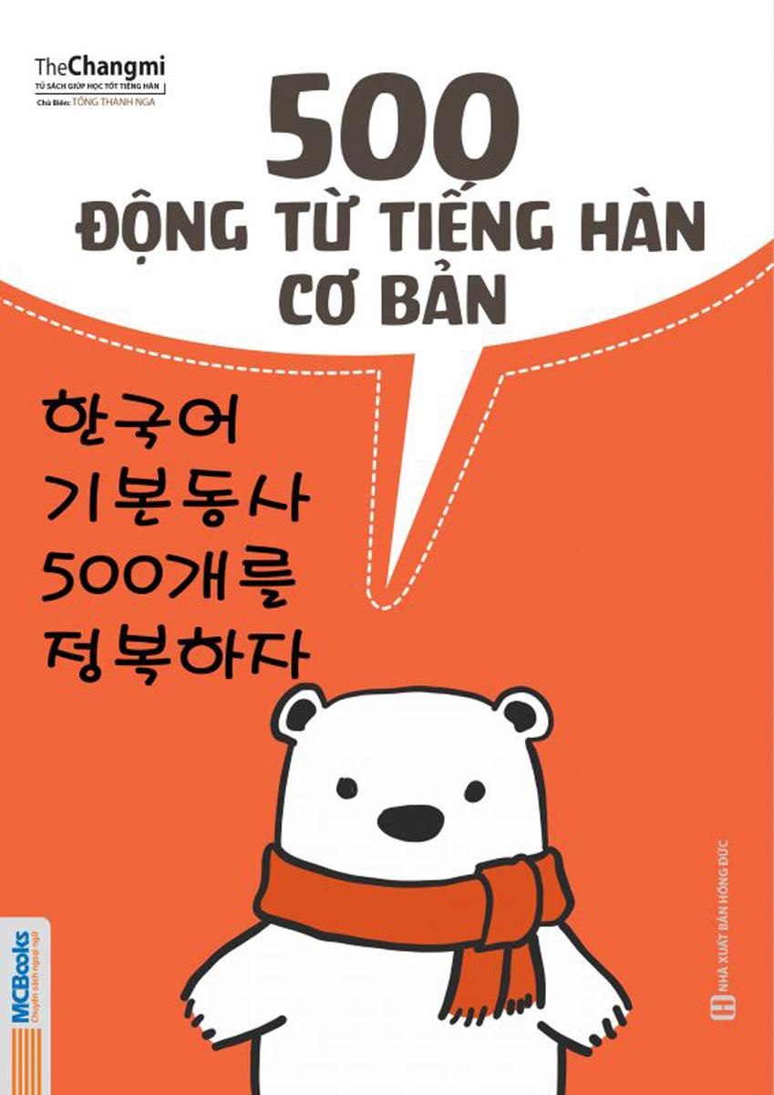 500 Động Từ Tiếng Hàn Cơ Bản