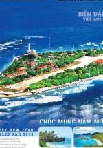 Lịch Lò Xo 7 Tờ Xuân 2006 - Biển Đảo Việt Nam