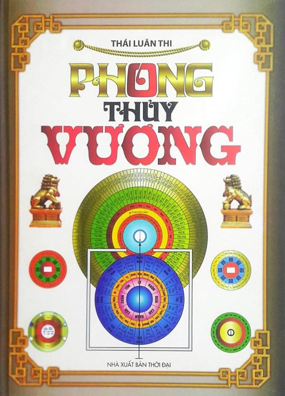 Phong Thủy Vương