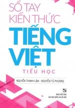 Sổ Tay Kiến Thức Tiếng Việt Tiểu Học