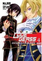 Code Geass - Tập 04