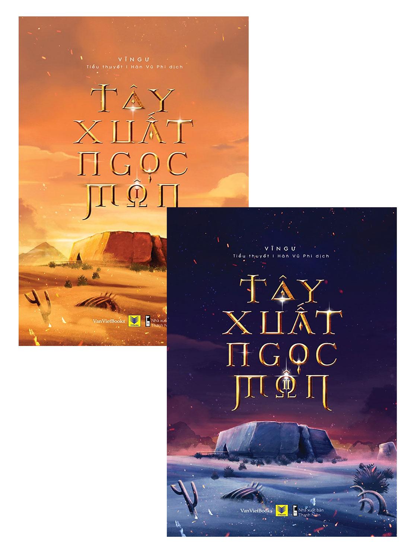 Combo Sách Tây Xuất Ngọc Môn - Trọn Bộ 2 Tập (Tập 1 + 2)