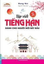Tập Viết Tiếng Hàn Dành Cho Người Mới Bắt Đầu (Wang Wei)