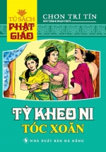 Tỳ Kheo Ni Tóc Xoăn