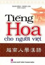 Tiếng Hoa Cho Người Việt (Kèm CD)