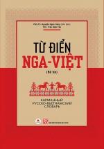 Từ Điển Nga-Việt Bỏ Túi