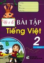 Vở Ô Li Bài Tập Tiếng Việt 2 - Quyển 1 (Biên Soạn Theo Chương Trình Mới)