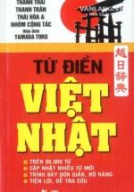 Từ Điển Việt Nhật (Văn Lang)