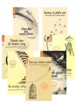 Combo Sách Phật Giáo Hoàng Thượng Thích Thánh Nghiêm (7 Cuốn)