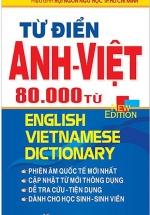 Từ Điển Anh - Việt 80.000 Từ (Văn Lang)
