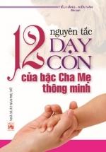 12 Nguyên Tắc Dạy Con Của Bậc Cha Mẹ Thông Minh