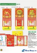 Bloc Lịch Xuân 2015 Hoa Ban Mai (12 x 19cm)  + Bộ Lò Xo 6