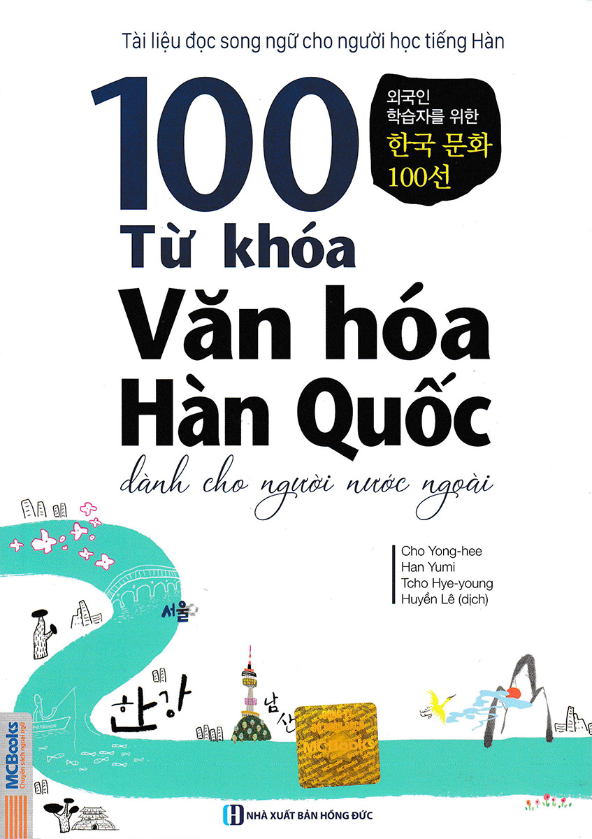 100 Từ Khóa Văn Hóa Hàn Quốc Dành Cho Người Nước Ngoài