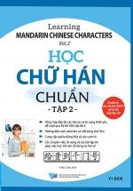 Học Chữ Hán Chuẩn - Tập 2