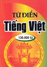Từ Điển Tiếng Việt (130000 Từ)