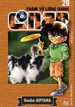 Thám Tử Lừng Danh Conan - Tập 29
