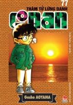 Thám Tử Lừng Danh Conan - Tập 77
