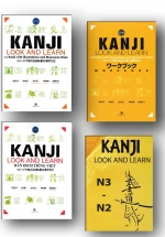 Combo Kanji Look And Learn