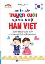 Tuyển Tập Truyện Cười Song Ngữ Hàn Việt (Minh Thắng)